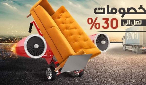 أرخص شركات نقل اثاث بالقاهرة